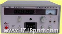 CZ-100/CZ-100P石英晶体阻抗计 CZ-100/CZ-100P