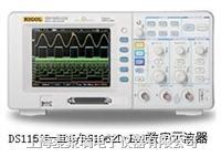 DS1152D-EDU/DS1062D-EDU数字示波器 DS1152D-EDU DS1062D-EDU