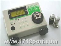 CD-10M/CD-100M螺丝刀扭力测试仪 CD-10M  CD-100M