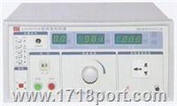 泄漏电流测试仪LK2675C LK2675C