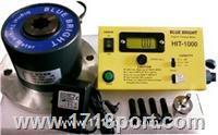气动扭力测试仪HIT-2000 HIT-2000(20.0-200.0N.m)