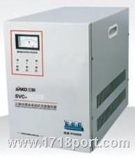 SVC-1000VA单相交流稳压电源 单相交流稳压电源