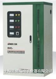 SVC-90KVA三相大功率高精度交流稳压器 SVC-90KVA