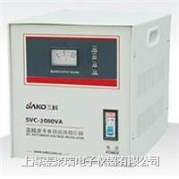 SVC-5000VA单相交流稳压电源 SVC-5000VA
