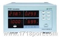 PF9801功率计 PF9801