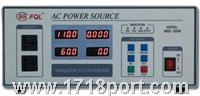 JJ98DDXX3A系列按键式程控变频电源 JJ98DD053A(500 VA)JJ98DD13A(1KVA)JJ98DD23A(2kVA)