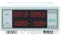 PF9800功率计 PF9800