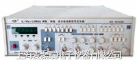 SG1640B多功能函数信号发生器 SG1640B SG1649 SG1647