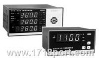 三相电量表ZW5430系列 ZW5430 ZW5431 ZW5435 ZW5436 ZW5437