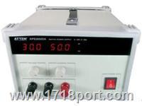 直流稳压电源KPS-3050DA KPS-3050DA(30v/50a)