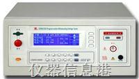 程控超高压耐压测试仪CS9917BX CS9917BX