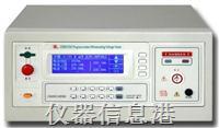 程控超高压耐压测试仪CS9916AX CS9916AX