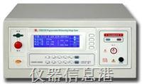 程控超高压耐压测试仪CS9916BX CS9916BX