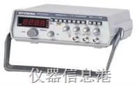 函数信号发生器GFG-8020H GFG-8020H
