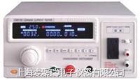 泄露电流测试仪CS5520 CS5520、CS5520D