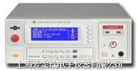 程控高频耐压测试仪长盛CS99系列 CS9912/CS9913/CS9914
