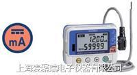 控制信号记录仪LR5031 LR5031