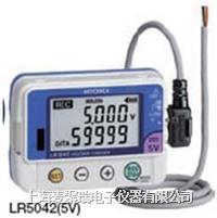 电压记录仪LR5040系列 LR5041/5042/5043