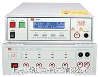 多通道交流耐压测试仪LK7110S LK7110S