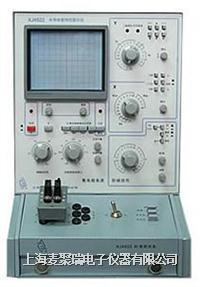 CRT读出晶体管图示仪XJ4822B XJ4822B