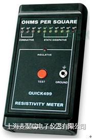 QUICK499表面阻抗测试仪 QUICK499