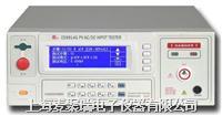 CS9914G光伏耐压测试仪 CS9914G