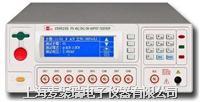 CS9919G极板短路测试仪 CS9919G