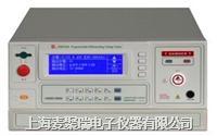 CS9920B程控超高压耐压测试仪 CS9920B程控超高压耐压测试仪