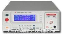 CS9922G-1光伏绝缘耐压测试仪 CS9922G-1