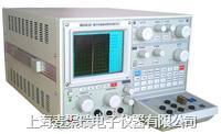 WQ4830数字存储晶体管特性图示仪 WQ4830/WQ4829/WQ4828