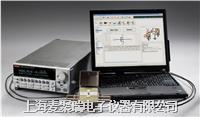 ACS自动特征分析套件系统 ACS自动特征分析套件系统