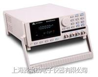 CHT3540A高精度低电阻测试仪 CHT3540A