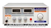 CHT1653B-6极板短路测试仪 CHT1653B-6