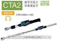 CTA2角度数显扳手 CTA50*12D-G/CTAE500*22D-G/CTA100*15D-G