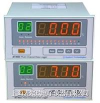 AT410多路温度巡检仪 AT410