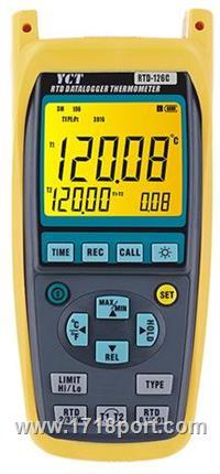 多功能溫度錶 RTD-126C 说明书、参数