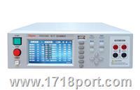 TH2518A直流电阻扫描仪 TH2518A