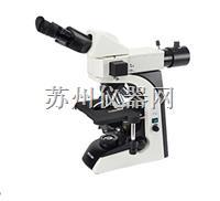 BM2100荧光显微镜 BM2100
