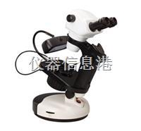 NGI-6宝石显微镜 NGI-6