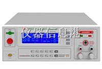 光伏综合测试仪  CS9933G