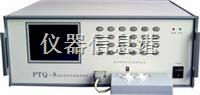 晶體管綜合快速篩選臺 PTQ-8