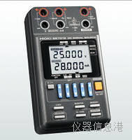 直流信号源 SS7012