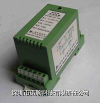 导轨式二线制电流隔离变送器 RS-1219