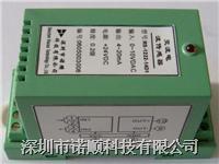 双路直流电流隔离变送器 RS-1222