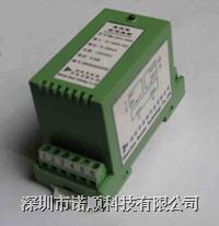 双输出电位器隔离传感器 RS-3023