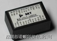 电压电流环变换模块 RS-1017A