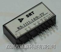 单路直流电压隔离变送模块 RS-1111