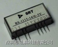 单路直流电压隔离配电模块 RS-1115