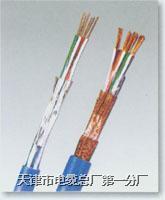 阻燃型屏蔽电缆-阻燃型仪表电缆-ZR-ZRA-ZRB-YVVP-YVV-YVV-YYVP ZR-ZRA-ZRB-YVVP-YVV-YVV-YYVP
