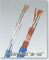NH-RVVP NH-KVVP耐火控制电缆 NH-RVVP NH-KVVP